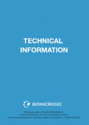 Technical Information BMG-P1