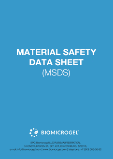 Material safety data sheet BMG-P1