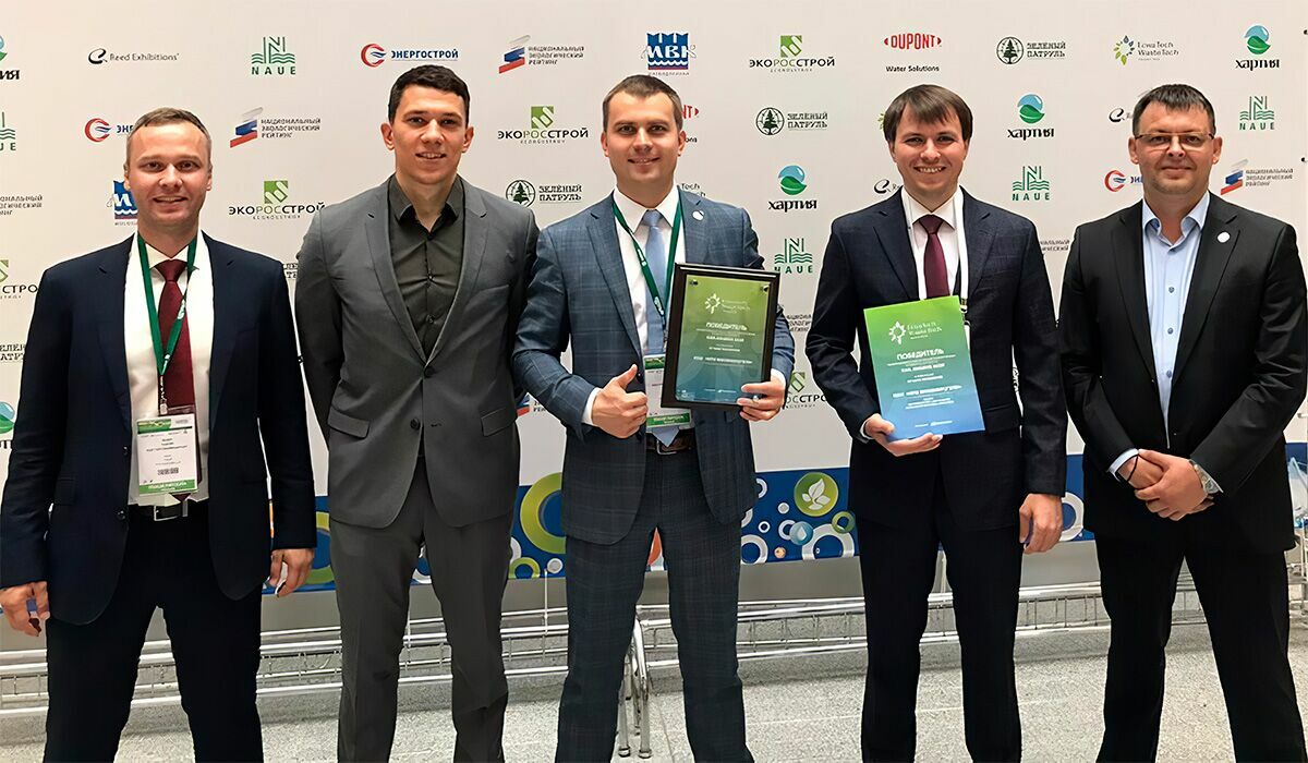 "Biomicrogel Group won the First International Environmental Award ECWATECH&WASTECH EWA AWARDS 2020 in the ""Best Technology"" nomination with the project ""Biomicrogel® for tackling the global environmental challenge""."