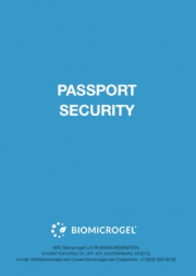 Passport security BMG-P2